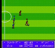Play J.League Winning Goal Online