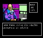 Play Jesus – Kyoufu no Bio Monster Online