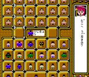 Play Kaettekita! Gunjin Shougi – Nanya Sore! Online