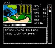 Play Kaguya Hime Densetsu Online