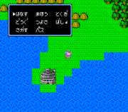 Play Kaijuu Monogatari Online