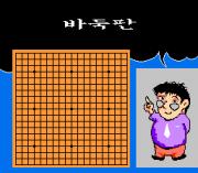 Play Korean Igo Online