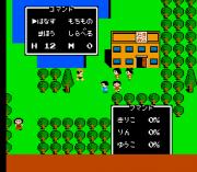 Play Lasa-r Ishii no Childs Quest Online