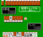 Play Mahjong Taisen Online