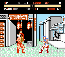 Play Master Fighter II Online