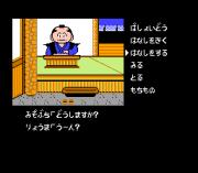 Play Meiji Ishin Online