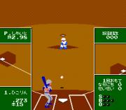 Play Meimon! Dai San Yakyuu Bu Online