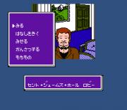 Play Meitantei Holmes – M Kara no Chousenjou Online
