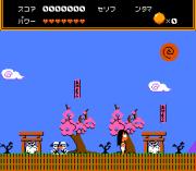 Play Moeru! Oniisan Online