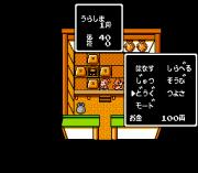 Play Momotarou Densetsu Gaiden Online
