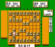 Play Morita Kazuo no Shougi Online