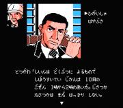 Play Nishimura Kyoutarou Mystery – Blue Train Satsujin Jiken Online