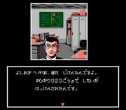 Play Nishimura Kyoutarou Mystery – Super Express Satsujin Jik Online