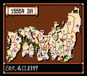 Play Nobunaga no Yabou – Bushou Fuuun Roku Online