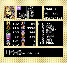 Play Nobunaga no Yabou – Sengoku Gunyuu Den Online