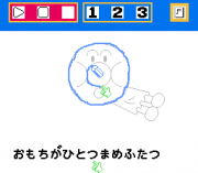 Play Oeka Kids – Anpanman to Oekaki Shiyou!! Online