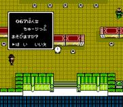 Play Pachio Kun 4 Online