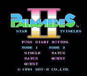 Play Palamedes 2 – Star Twinkles (english translation) Online