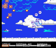 Play Parodius da! (english translation) Online