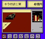 Play President no Sentaku Online