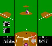 Play Pro Yakyuu – Family Stadium '87 Online