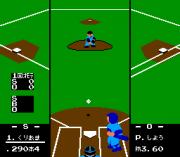 Play Pro Yakyuu – Family Stadium '88 Online