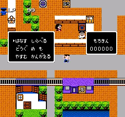 Play Pro Yakyuu Satsujin Jiken! Online