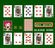 Play PuKe JingLing Online