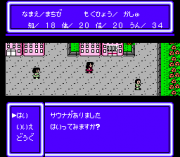 Play RPG Jinsei Game Online
