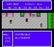 Play RPG Jinsei Game Online