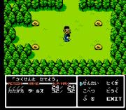 Play Radia Senki – Reimei Hen Online