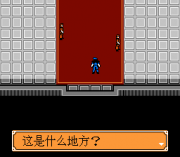 Play Resident Evil (bio hazard) Online
