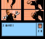 Play Rokudenashi Blues Online
