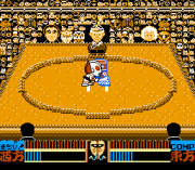 Play SD Battle Oozumou – Heisei Hero Basho Online