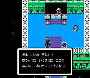 Play SD Keiji – Blader Online