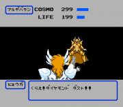 Play Saint Seiya – Ougon Densetsu Kanketsu Hen Online