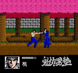 Play Sakigake!! Otoko Juku – Shippuu Ichi Gou Sei Online