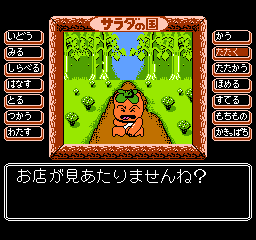 Play Salad no Kuni no Tomato Hime Online