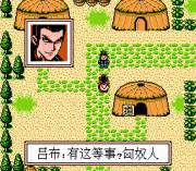 Play San Guo Wu Shuang Online