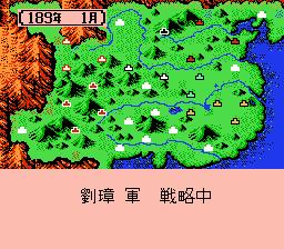Play Sangokushi II – Haou no Tairiku Online