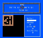 Play Sansuu 2 Nen – Keisan Game Online