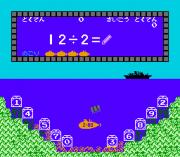Play Sansuu 3 Nen – Keisan Game Online