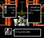 Play Seiryaku Simulation – Inbou no Wakusei – Shancara Online