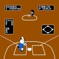 Play Softball Heaven Online