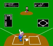 Play Softball Tengoku Online