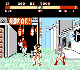 Play Street Fighter II – The World Warrior Online