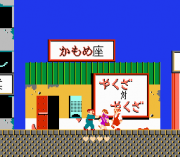 Play Takeshi no Chousenjou Online