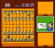 Play Tanigawa Kouji no Shougi Shinan 2 Online