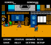 Play Technos Samurai Online