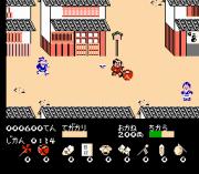 Play Tenka no Goikenban – Mito Koumon Online